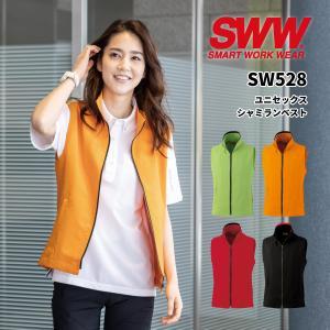 作業着 おしゃれ 作業服 夏用 涼しい ベスト SW528 SWW ビッグボーン|blakladerjp