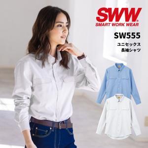 作業着 おしゃれ 作業服 夏用 涼しい 長袖シャツ SW555 SWW ビッグボーン|blakladerjp