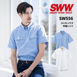 作業着 おしゃれ 作業服 夏用 涼しい 半袖シャツ SW556 SWW ビッグボーン|blakladerjp