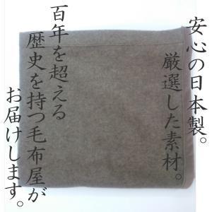 日本製のシングルサイズのカシミヤ毛布(毛羽部分)です。工場直販のこだわりある商品です。|blan-co
