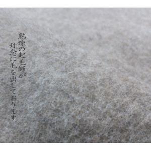 日本製のシングルサイズのカシミヤ毛布(毛羽部分)です。工場直販のこだわりある商品です。|blan-co|02