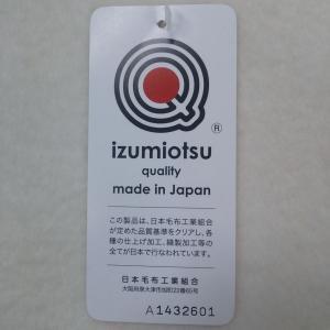 日本製のシングルサイズのカシミヤ毛布(毛羽部分)です。工場直販のこだわりある商品です。|blan-co|04