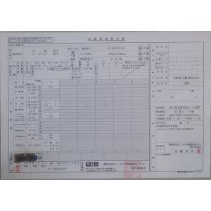 日本製のシングルサイズのカシミヤ毛布(毛羽部分)です。工場直販のこだわりある商品です。|blan-co|05