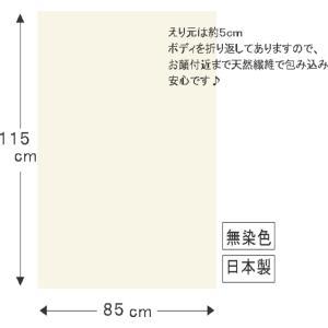 ベビー綿毛布スヴィン(スビン)ゴールド綿毛布。至極の逸品! blan-co 02