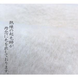 ベビー綿毛布スヴィン(スビン)ゴールド綿毛布。至極の逸品! blan-co 03