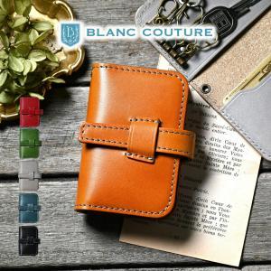 キーケース ゆったり大きめサイズ 革 5連 キー / レディース メンズ ブランド 本革 8色 かわいい おしゃれ カード スマートキー 名入れ|blanc-couture