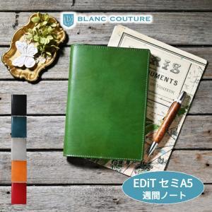 本革手帳カバー「EDIT エディットA5変形週間ノート」専用サイズ本革手帳カバー|blanc-couture