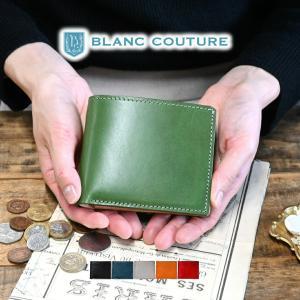 二つ折り財布 (小銭入れ付き) 本革 / ハーフウォレット|blanc-couture