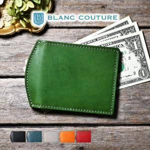 マネークリップ 本革 / カードも沢山入る 財布|blanc-couture