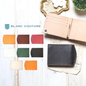 マネークリップ カード 財布 革 メンズ レディース / 名入れ プレゼント かわいい ブランド|blanc-couture