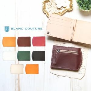 マネークリップ 小銭入れ付き カード 財布 革 メンズ レディース / 名入れ プレゼント かわいい ブランド|blanc-couture