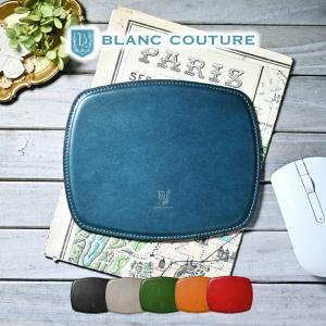 マウスパッド 革 ワイド / 本革 8色  PCアクセサリー 光学式 マウス メンズ レディース シンプル 名入れ / 誕生日 プレゼント おすすめ|blanc-couture