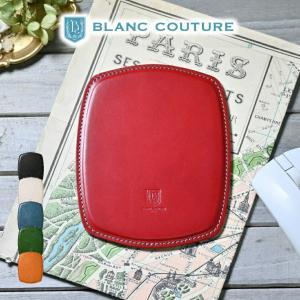 マウスパッド 革 スリム ミニ / 本革 8色  PCアクセサリー 光学式 マウス メンズ レディース シンプル 名入れ / 誕生日 プレゼント おすすめ|blanc-couture