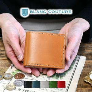 スリムウォレット 本革 / チビ財布|blanc-couture