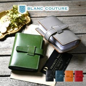 本革カードケース たっぷり20ポケット/ カード入れ クレジットカードケース/国産フルタンニンドレザー|blanc-couture