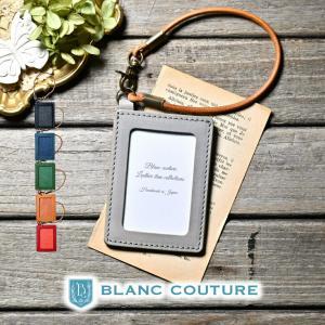 パスケース 定期入れ コンパクトな単パスケース / 本革 8色 レディース メンズ かわいい おしゃれ 革 カード ケース|blanc-couture