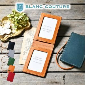 パスケース 二つ折り 縦型 / 本革 8色 レディース メンズ おしゃれ 革 カード ケース|blanc-couture