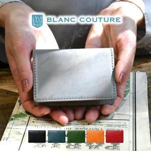 パスケース 二つ折り 免許証 ケース 横型 / 本革 8色 かわいい レディース メンズ おしゃれ レザー カード|blanc-couture