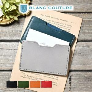 カードケース スリム 名刺入れ / 本革 8色 レディース メンズ かわいい おしゃれ 革 カード ケース 財布・ケース|blanc-couture