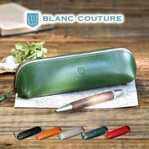 ペンケース 大容量 ペン ポーチ / 本革 7色 おしゃれ かわいい レディース メンズ 筆記具 レザー ブランド シンプル 名入れ|blanc-couture