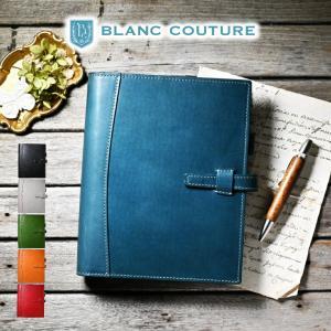 本革システム手帳 A5サイズ 19mmリング / 国産フルタンニンドレザー / システム手帳バインダー|blanc-couture