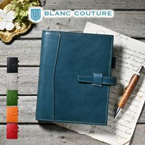 本革システム手帳 B6 正寸用サイズ 15mmリング/ 国産フルタンニンドレザー|blanc-couture