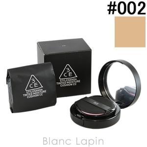 【箱・外装不良】スリーコンセプトアイズ 3CE ティンティドモイスチャークッションCC #002 12gx2 [390324] blanc-lapin