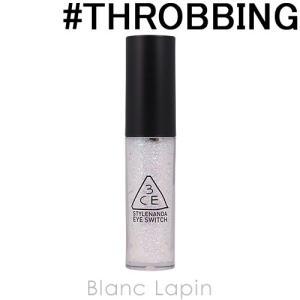 スリーコンセプトアイズ 3CE アイスイッチ #THROBBING [396487]【メール便可】 blanc-lapin