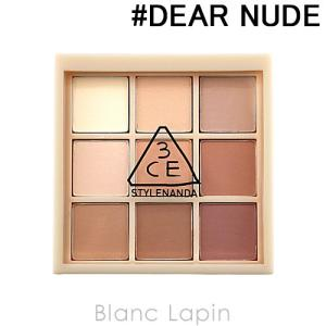 スリーコンセプトアイズ 3CE マルチアイカラーパレット #DEAR NUDE 8.5g [981326]【メール便可】 blanc-lapin