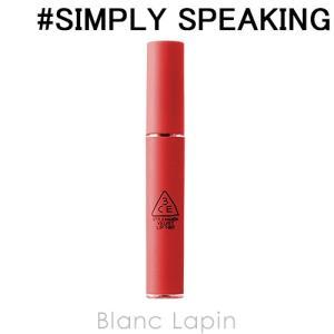 スリーコンセプトアイズ 3CE ベルベットリップティント #SIMPLY SPEAKING 4g [398047]【メール便可】 blanc-lapin