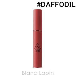 スリーコンセプトアイズ 3CE ベルベットリップティント #DAFFODIL 4g [396616]【メール便可】 blanc-lapin