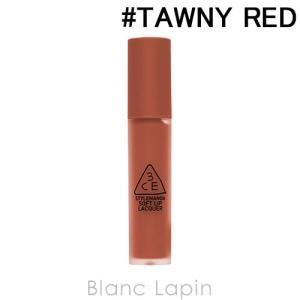 スリーコンセプトアイズ 3CE ソフトリップラッカー #TAWNY RED 6g [397576]【...