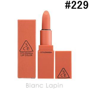 スリーコンセプトアイズ 3CE マットリップカラー #229 DRY TANGERINE 3.5g [981081]【メール便可】 blanc-lapin