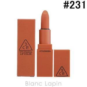 スリーコンセプトアイズ 3CE マットリップカラー #231 BAKED ORANGE 3.5g [981104]【メール便可】 blanc-lapin