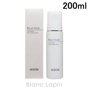 アクセーヌ ACSEINE リセットウォッシュ 200ml [003712]|blanc-lapin