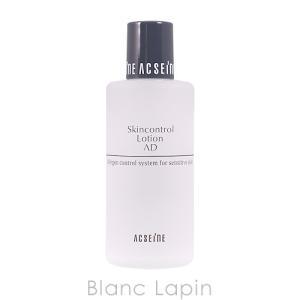 アクセーヌ ACSEINE ADコントロールローション 120ml [048003]|blanc-lapin
