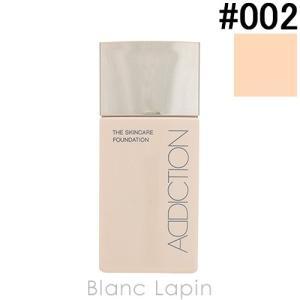 アディクション ADDICTION ザスキンケアファンデーション #002 Porcelain Rose 30ml [476484]【メール便可】|blanc-lapin