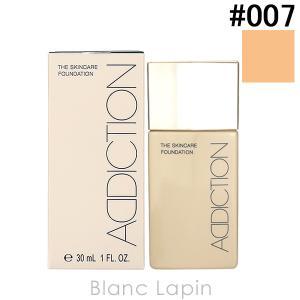 アディクション ADDICTION ザスキンケアファンデーション #007 Honey Beige 30ml [476538]【メール便可】|blanc-lapin