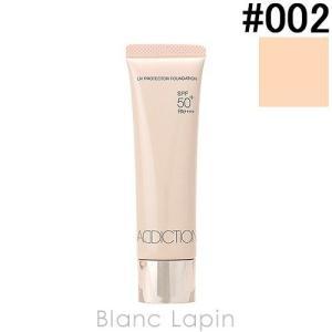 【箱・外装不良】アディクション ADDICTION UVプロテクターファンデーション #002 Porcelain Rose 30ml [476316]【メール便可】 blanc-lapin