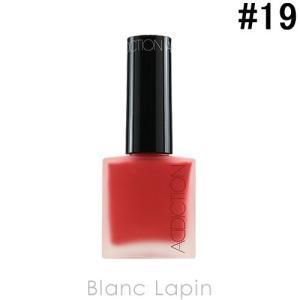 アディクション ADDICTION チークポリッシュ #19 Lady Camellia 12ml [490787]【メール便可】|blanc-lapin