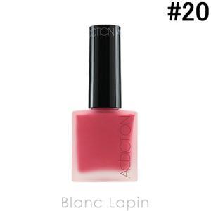 アディクション ADDICTION チークポリッシュ #20 Flora 12ml [490794]【メール便可】|blanc-lapin