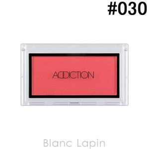 アディクション ADDICTION ザ ブラッシュ #030 Lady Camellia 3.9g [491111]【メール便可】|blanc-lapin