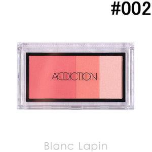 アディクション ADDICTION ブラッシュトリニティ #002 Coral Garden 3.9g [478945]【メール便可】|blanc-lapin