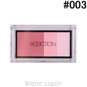 アディクション ADDICTION ブラッシュトリニティ #003 Pink Waves 3.9g [478952]【メール便可】|blanc-lapin
