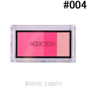 アディクション ADDICTION ブラッシュトリニティ #004 143 3.9g [478969]【メール便可】|blanc-lapin