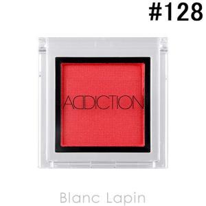アディクション ADDICTION ザアイシャドウ #128 Empire Passion 1g [489620]【メール便可】|blanc-lapin