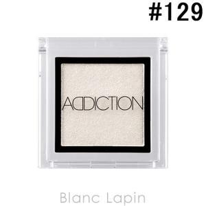 アディクション ADDICTION ザアイシャドウ #129 Rain 1g [489637]【メール便可】|blanc-lapin