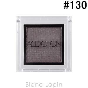 アディクション ADDICTION ザアイシャドウ #130 China Club 1g [489644]【メール便可】|blanc-lapin