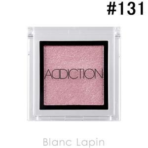 アディクション ADDICTION ザアイシャドウ #131 Pink River 1g [489651]【メール便可】|blanc-lapin