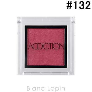 アディクション ADDICTION ザアイシャドウ #132 Empress Orchid 1g [489668]【メール便可】|blanc-lapin